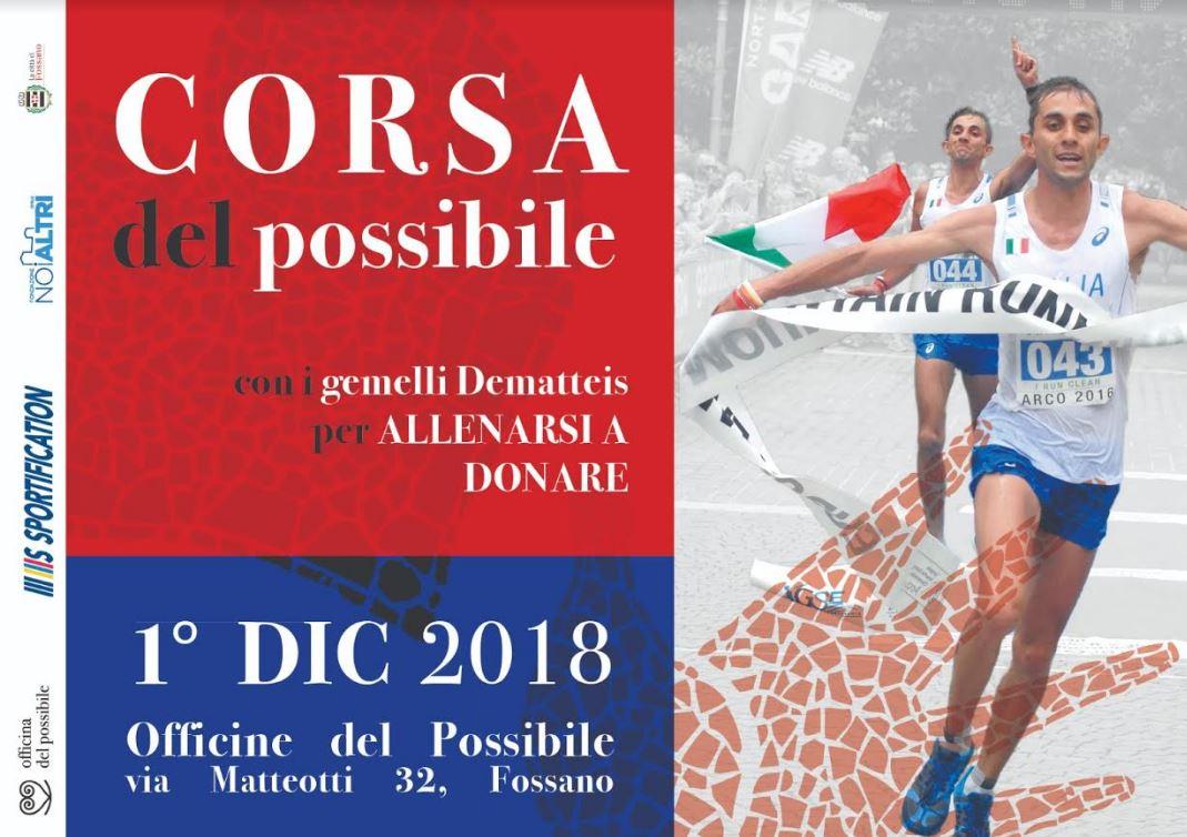 corsa_possibile_pg1